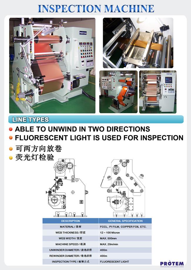 PROTEM Inspection Machine for Copper Foil & Plastic Film SRM